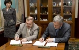 EMERCOM Russia signed an agreement about co-operation with the Federal Medical-Biological Agency