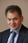 Сергей Шойгу награжден орденом Почета