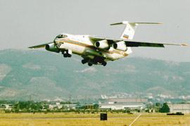 Россия направила в Киргизию груз гуманитарной помощи