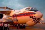 EMERCOM of Russia will deliver humanitarian cargo to Bolivia