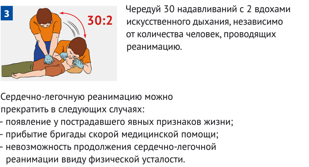 pamyatka-21.png