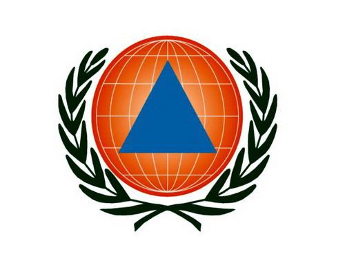 Всемирный день гражданской обороны проходит под лозунгом «Наша задача — обеспечить безопасность детей»