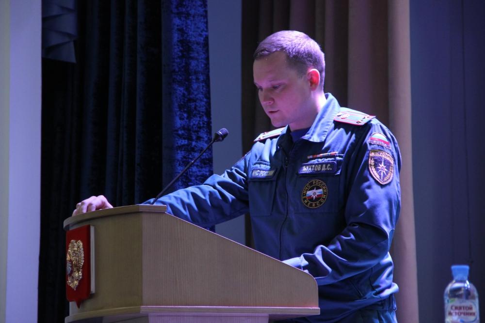 О вопросах надзора в области гражданской обороны и защиты от чрезвычайных ситуаций