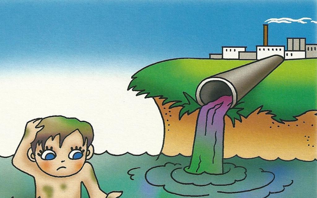 Рисунок на тему игра воды