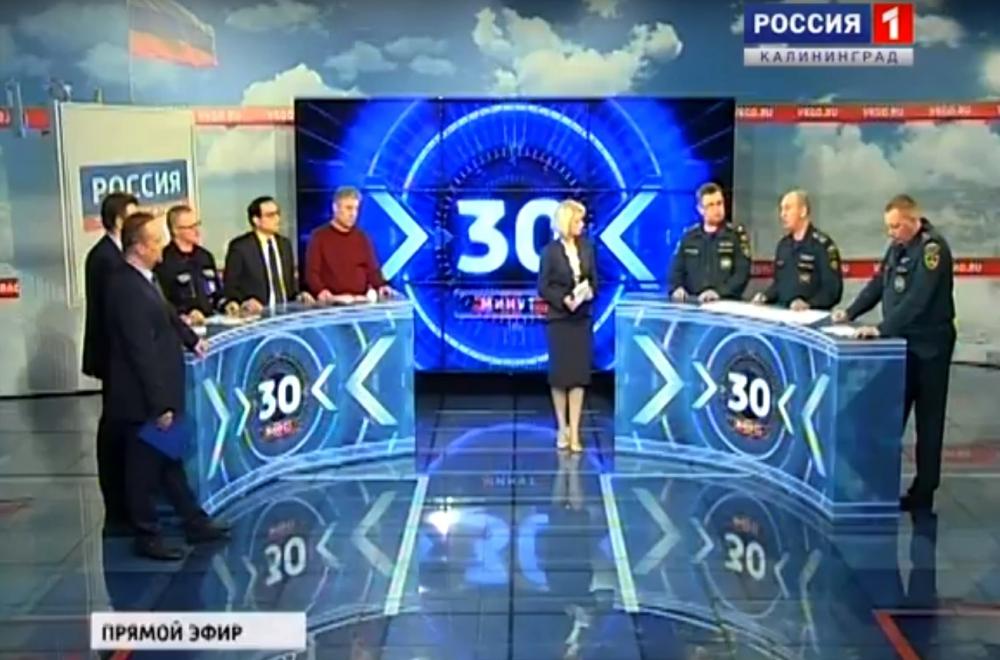 """ГТРК """"Калининград"""": программа «30 минут»: о трагедии в Кемерово"""