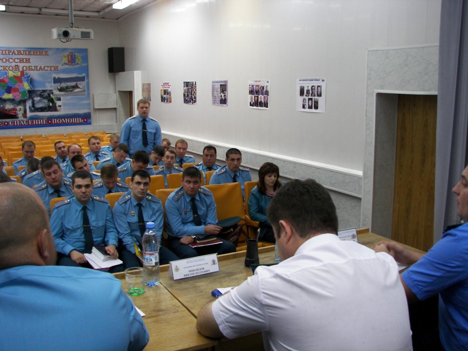 Учебно-методический сбор с инспекторами госпожнадзора