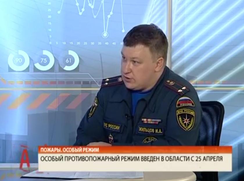 С 25 апреля на территории Ивановской области введен особый противопожарный режим.
