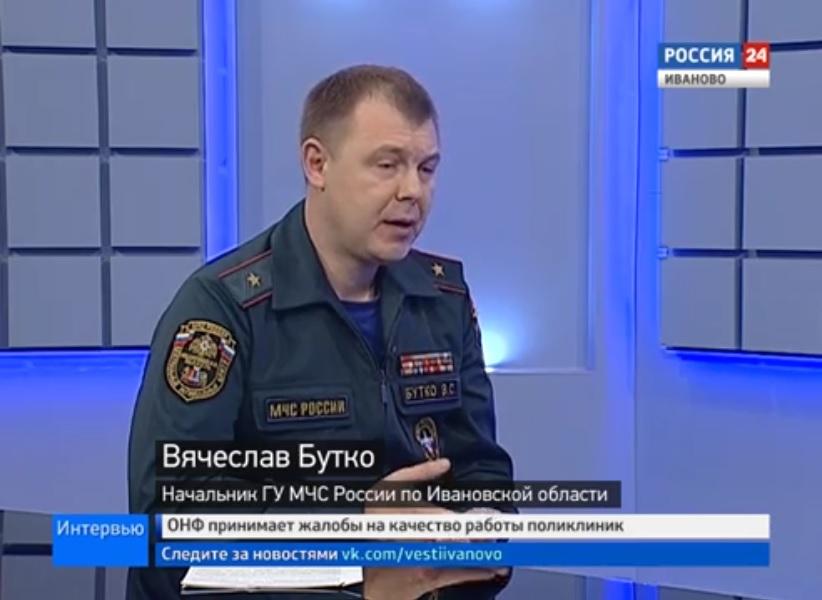 Гражданской обороне России - 85 лет.