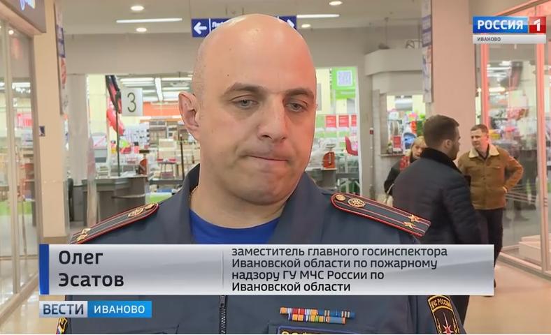 """Повторная эвакуация торгового центра """"Серебряный город""""."""
