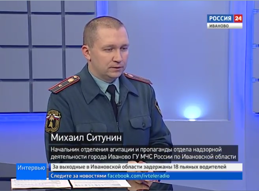 Итоги надзорной деятельности в областном центре.