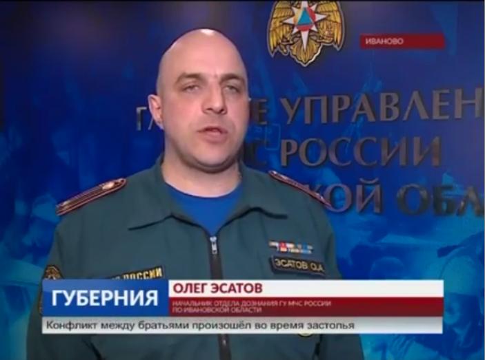 Пожар в доме № 24 на ул. 2-я Челышева в городе Иваново.