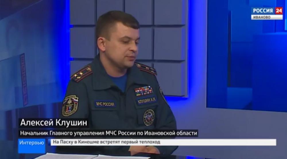 30 апреля 2019 года - 370 лет пожарной охране России