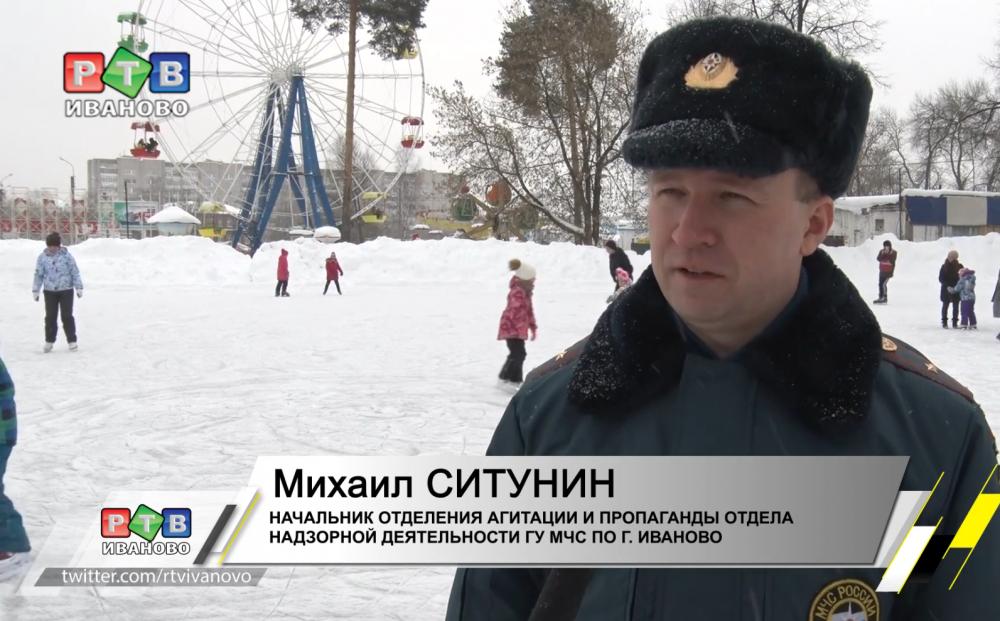 Профилактическая акция в парке им. В.Я. Степанова