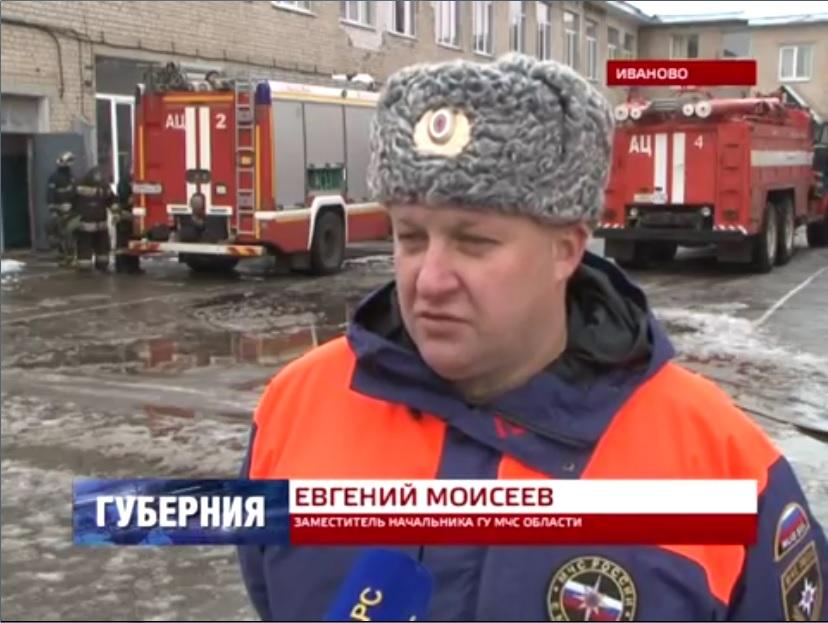 Совместные учения с УФСИН по Ивановской области в ИК-7.
