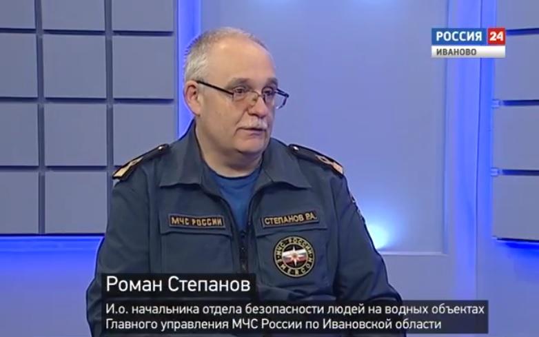 Крещенские купания в Ивановской области.