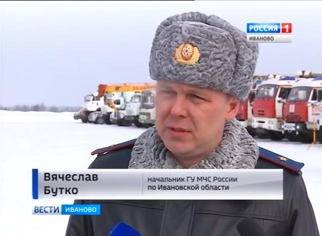 Развертывание аэромобильной группировки Главного управления МЧС России по Ивановской области.