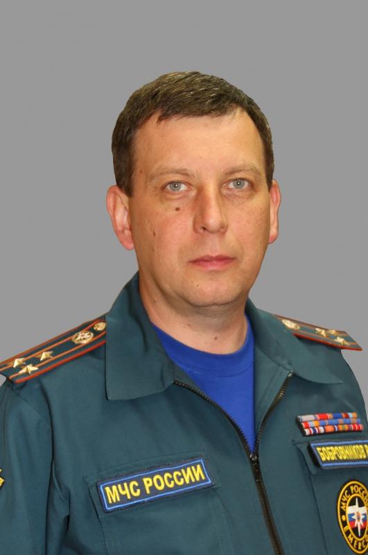 Бобровников Роман Александрович
