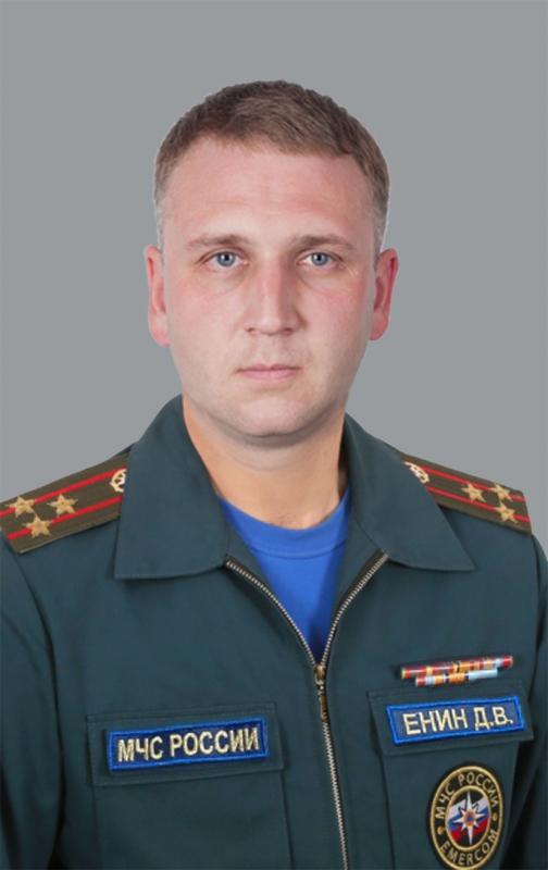Енин Дмитрий Викторович