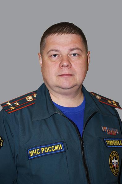 Трифонов Александр Юрьевич