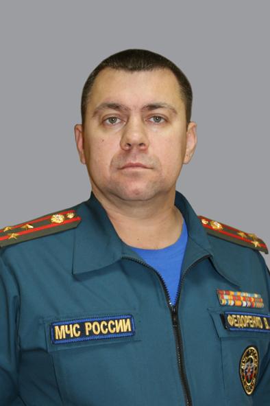 Федоренко Виктор Анатольевич