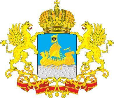 Постановления Администрации Костромской области