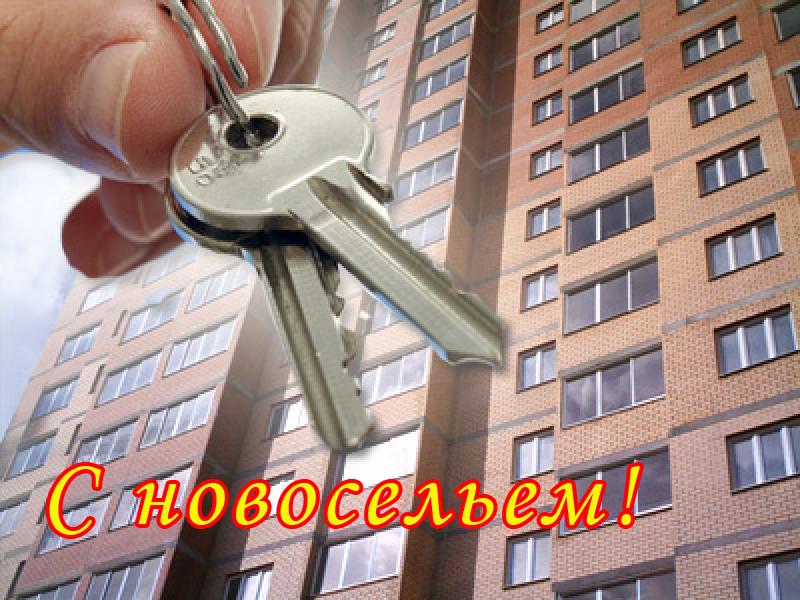 7 семей сотрудников МЧС России по Костромской области получили социальные субсидии