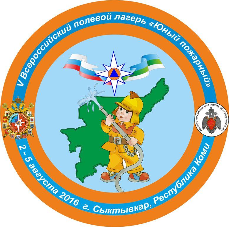 Картинки эмблемы спасателей для детей