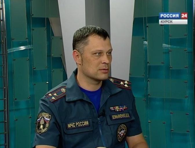 Обеспечение комплексной безопасности населения Курской области