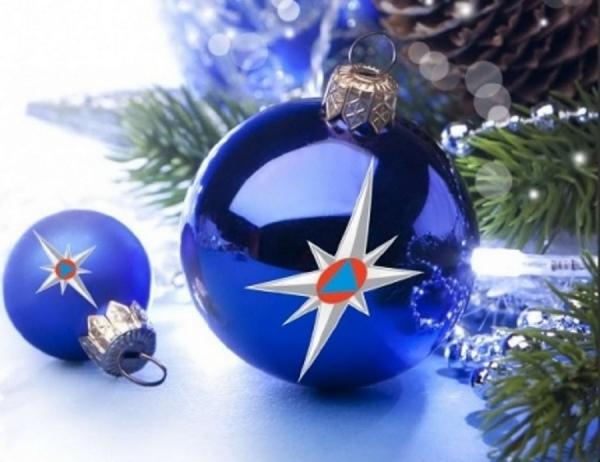 которых есть поздравление с новым годом мчс россии там обнаружили