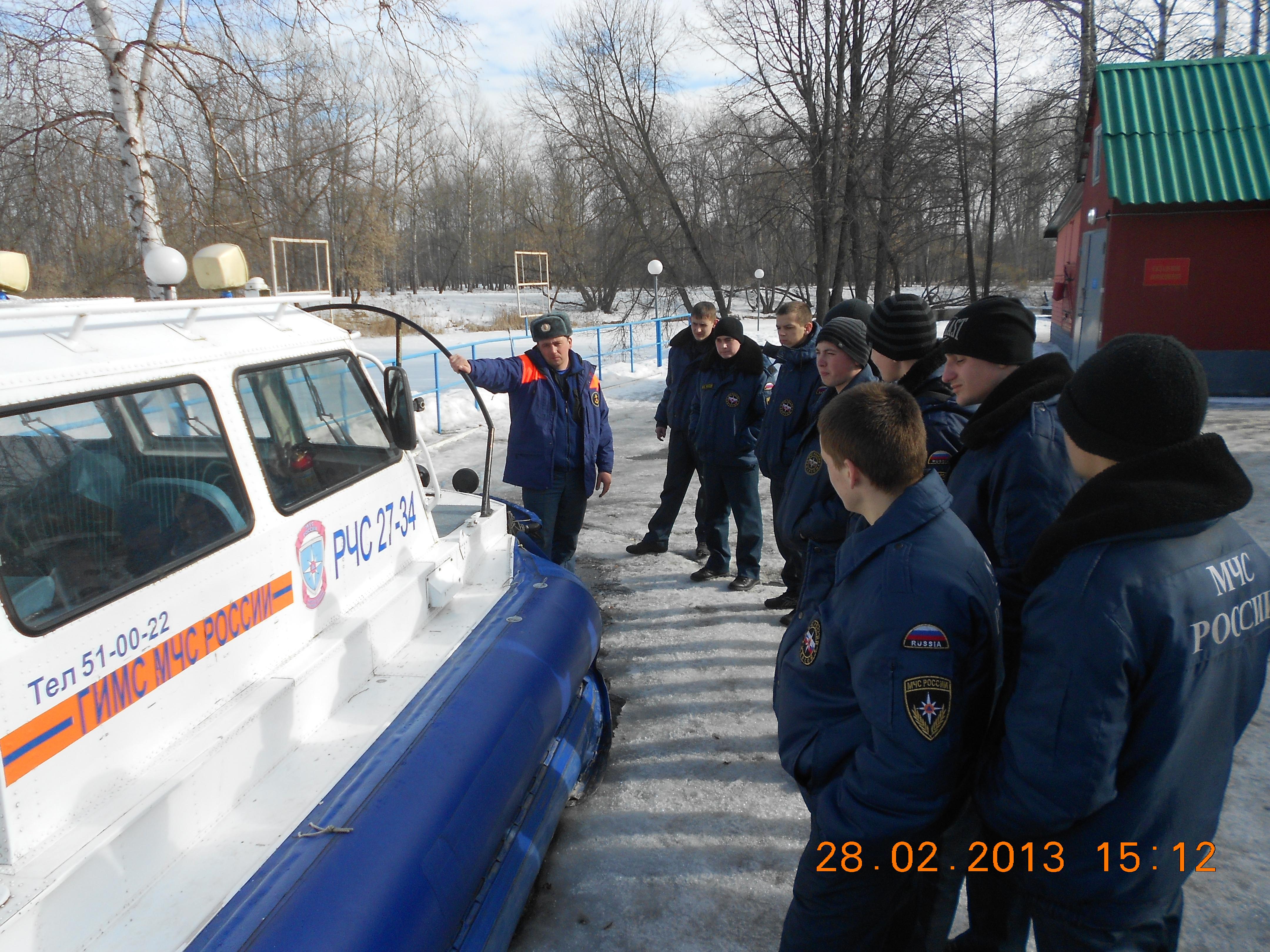 День открытых дверей в ГИМС МЧС России по Курской области