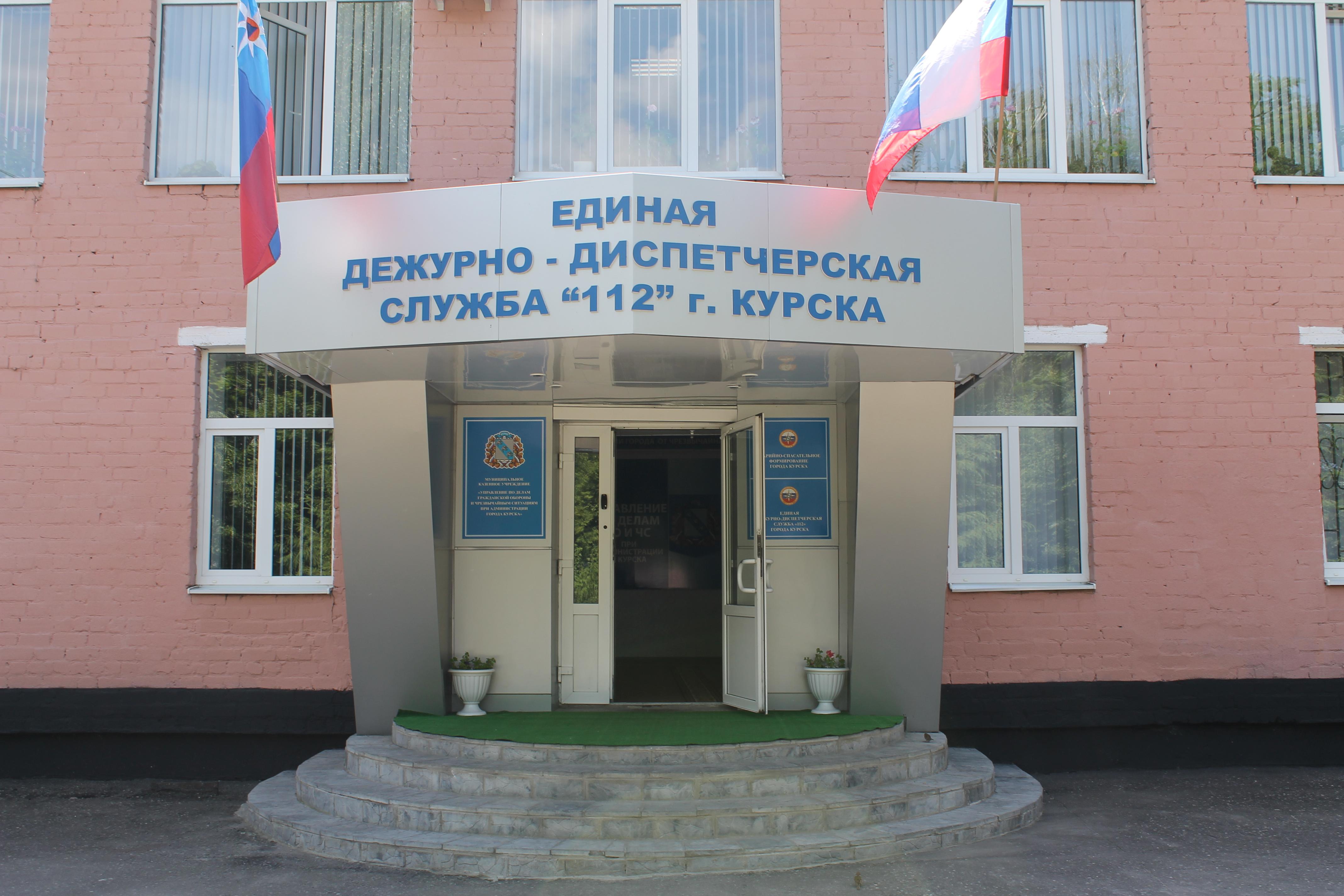 """""""СЛУЖБА СПАСЕНИЯ-112"""": ДЕРЖИМ РУКУ НА ПУЛЬСЕ!"""