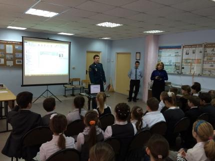 Подмосковные сотрудники МЧС России провели открытый урок в городе Железнодорожный
