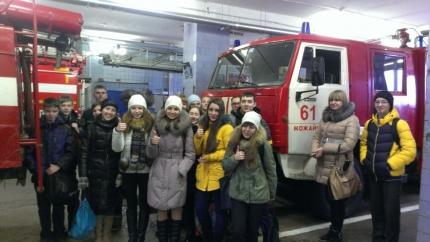Подмосковные школьники познакомились с работой пожарных