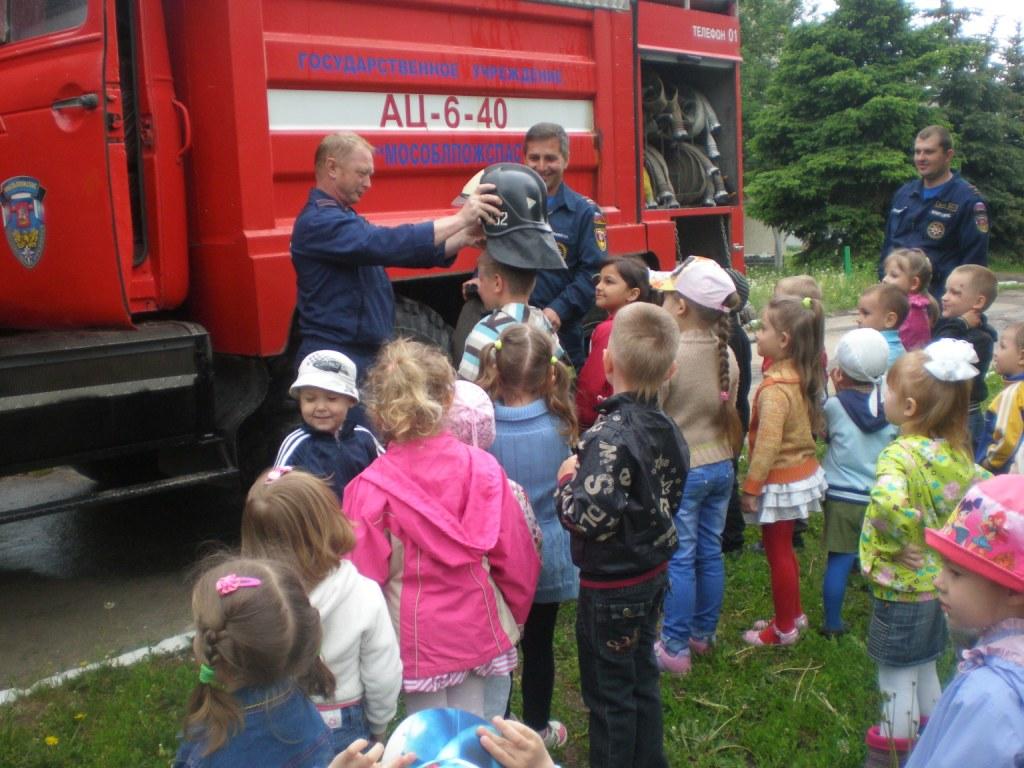 Работа сотрудников МЧС Серебряно-Прудского района с детьми
