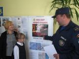 Урок безопасности проведен в детском саду Красногорского района