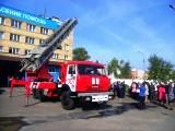День безопасности прошел в городе Железнодорожный
