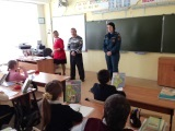 Работа с детьми Раменского муниципального района
