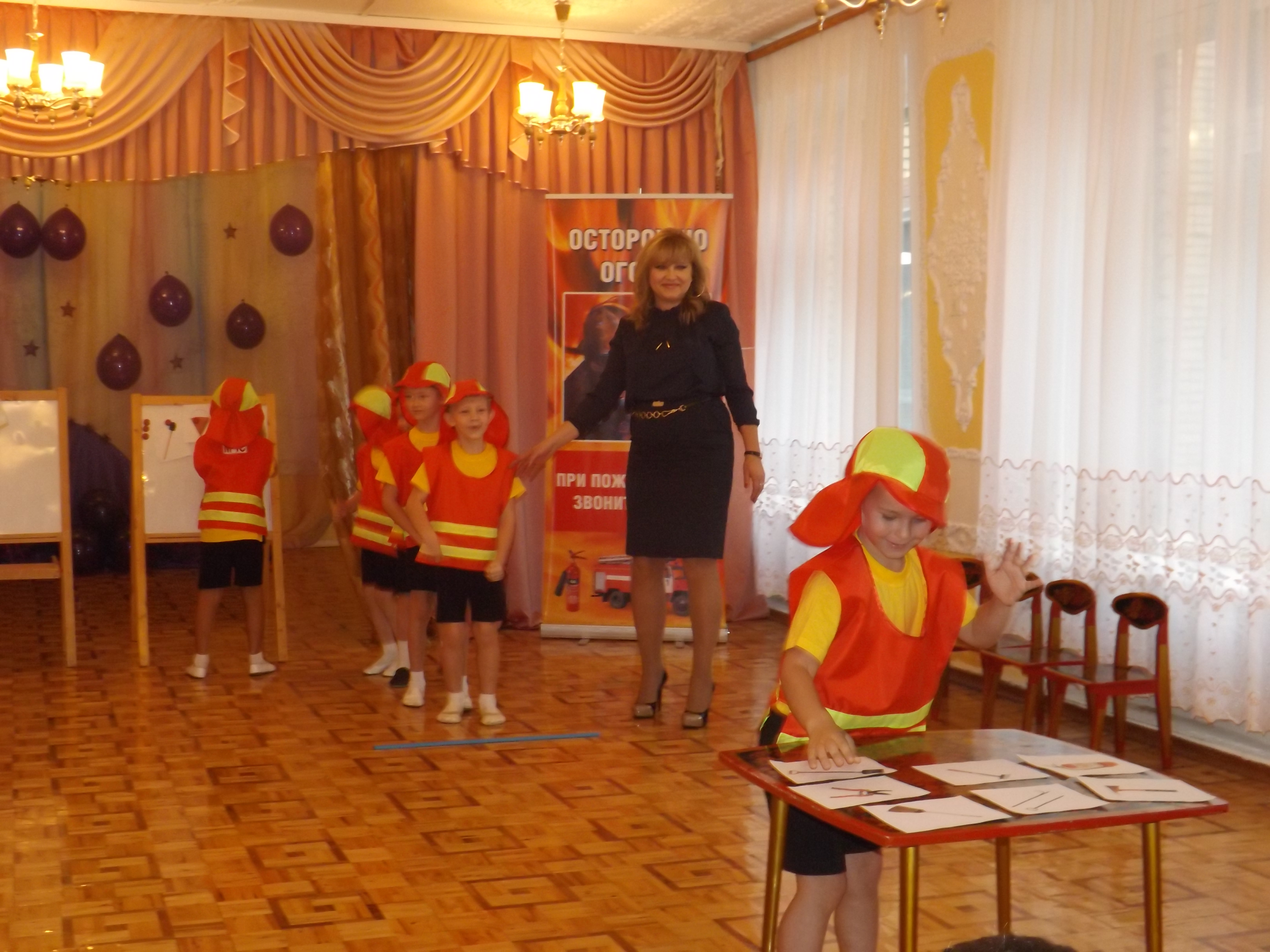 Сотрудники ГУ МЧС России по Московской области провели урок безопасности в детском саду «Золотая рыбка» города Ступино
