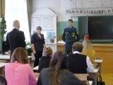 Работа по противопожарной безопасности в образовательных учреждениях Ступинского района
