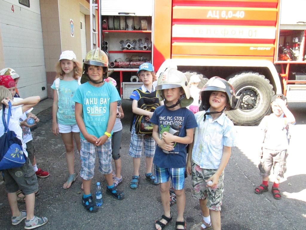 «День юного пожарного»