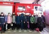 В пожарной части состоялась экскурсия для школьников