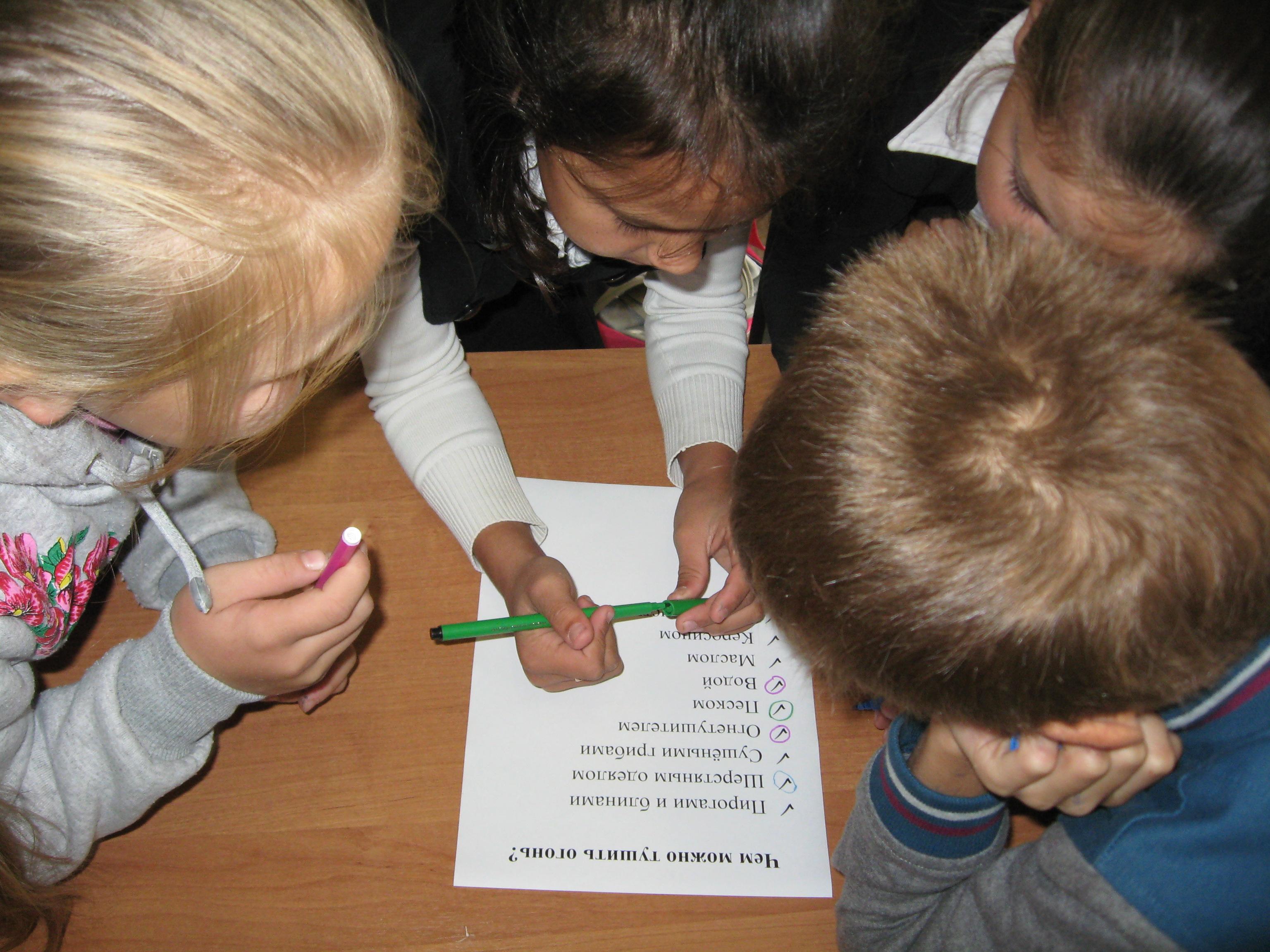 В начальных классах Петровской школы Серебряно-Прудского района состоялся «Урок безопасности»