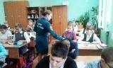 Сотрудники МЧС Мытищинского района провели открытый урок в гимназии №17