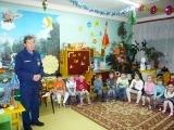 Цель - обучить детей правилам поведения при пожаре
