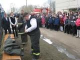 Семинар по пожарной безопасности