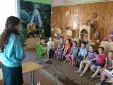 Работа с детьми города Жуковский