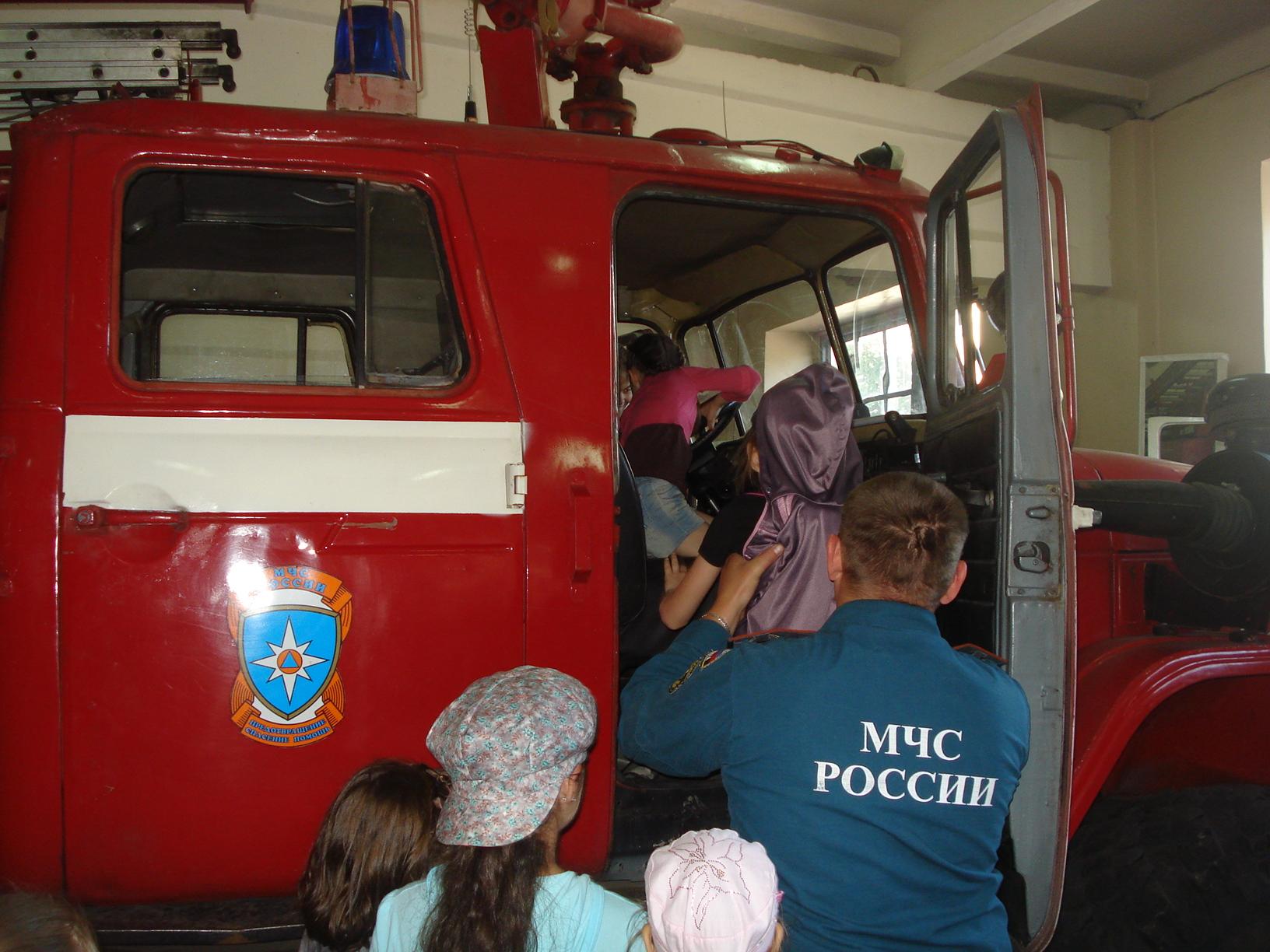 Экскурсия в пожарную часть №28 Ленинского района