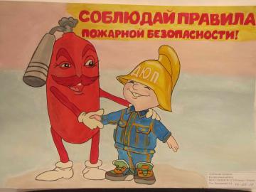 """Конкурс детских рисунков """"Страна БезОпасности"""""""