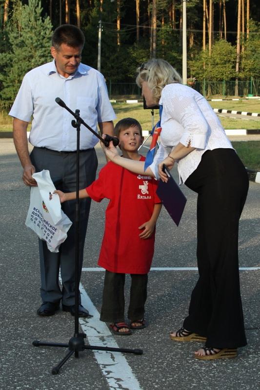 II Всероссийский полевой лагерь «Юный спасатель (пожарный)»