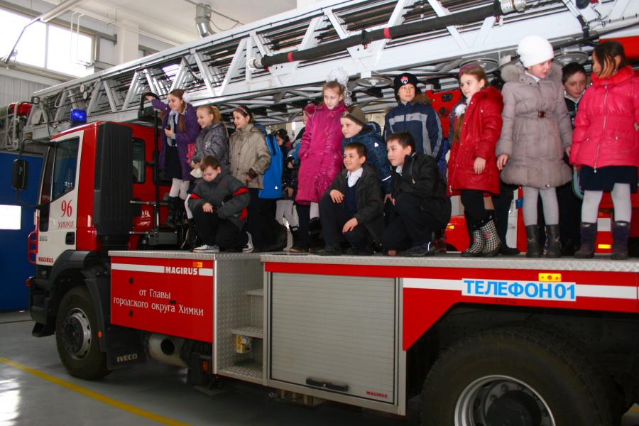 День открытых дверей в пожарной части городского округа Химки